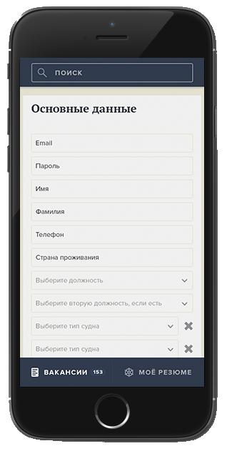 мобильное приложение для hr