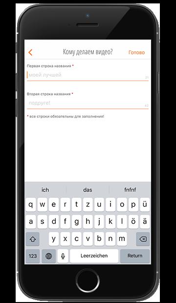 мобильное приложение ios