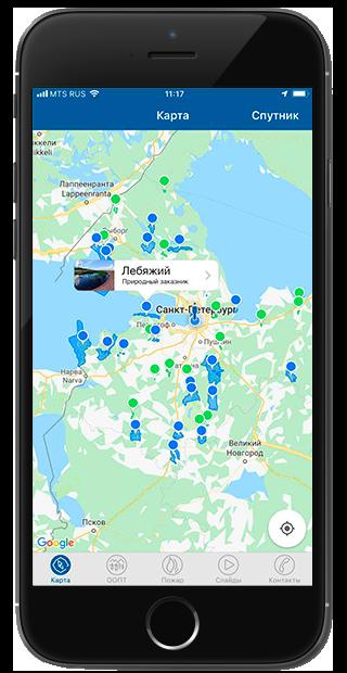 рефакторинг и обновление функционала мобильного приложения