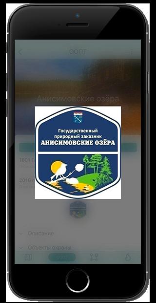 2 лого